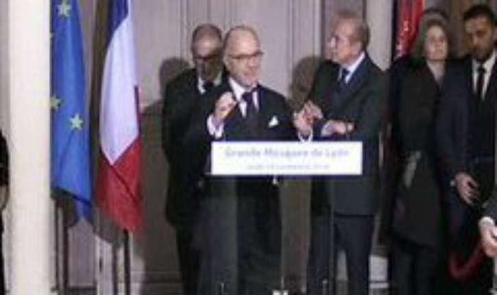 Lyon : Cazeneuve inaugure l'Institut Français de Civilisation Musulmane