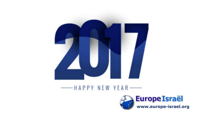 Toute l'équipe d'Europe israël vous souhaite une bonne année 2017