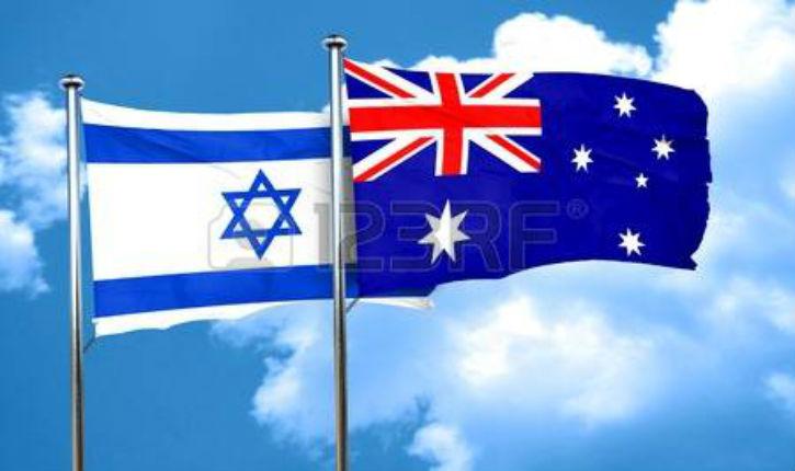 Australie: «Nous nous opposons à des résolutions unilatérales contre Israël»