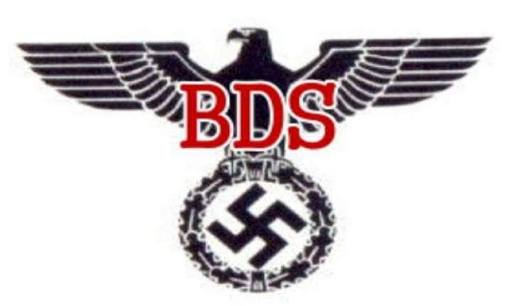 Les Etats Unis vont classer le groupuscule de boycott d'Israël BDS comme «antisémite»