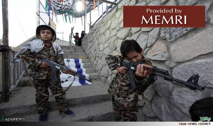 L'Iran ouvre un parc d'attractions militaro-religieux pour enfants « La Cité des Jeux pour les enfants révolutionnaires »