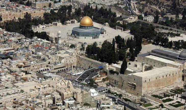 «Le statut de Jérusalem en droit international et dans le conflit israélo-arabe»