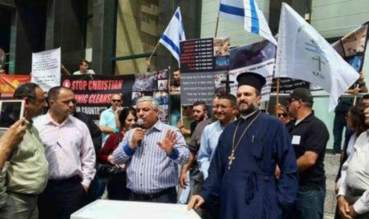 International: Des chrétiens organisent une campagne pour remercier Israël