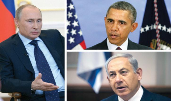 La Russie pourrait venir en aide à Israël contre la résolution de l'ONU, si Obama n'oppose pas son véto