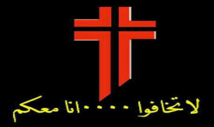 Liban : Le Hezbollah craint la consécration d'un front chrétien