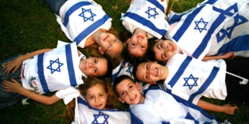 Israël : Le Gouvernement ouvre un plan d'épargne pour chaque enfants
