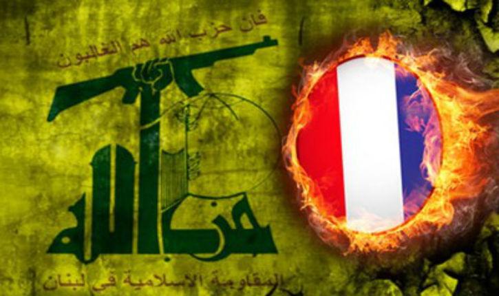 Le Hezbollah dispose de 40 cellules terroristes à travers le monde