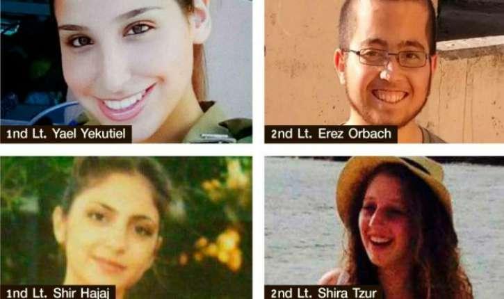 [Vidéo] Attentat de Jérusalem par un terroriste arabo-musulman, l'Etat islamique en ligne de mire