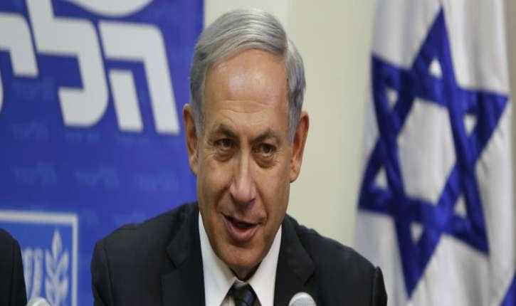 Israël: En représailles à sa résolution anti-israélienne 2334, le gouvernement réduit son financement à l'ONU