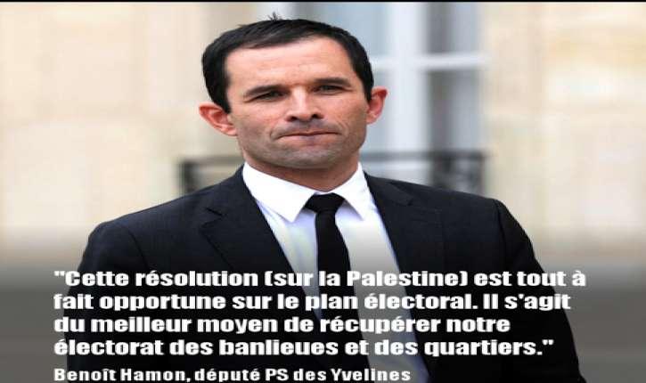 Hamon prônera la reconnaissance de la Palestine en cas d'élection