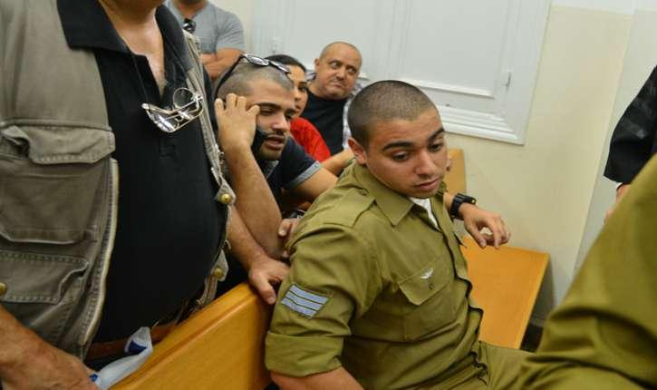 El-Or Azaria : les trois juges de la Cour d'appel militaire ont maintenu la peine de dix-huit mois de prison ferme