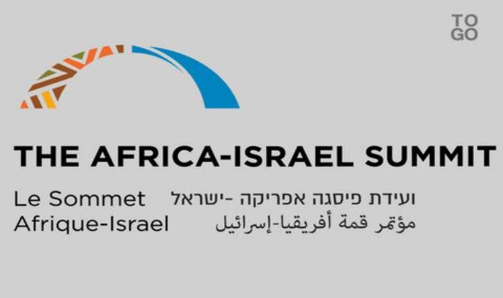 Lomé accueillera un sommet Afrique-Israël