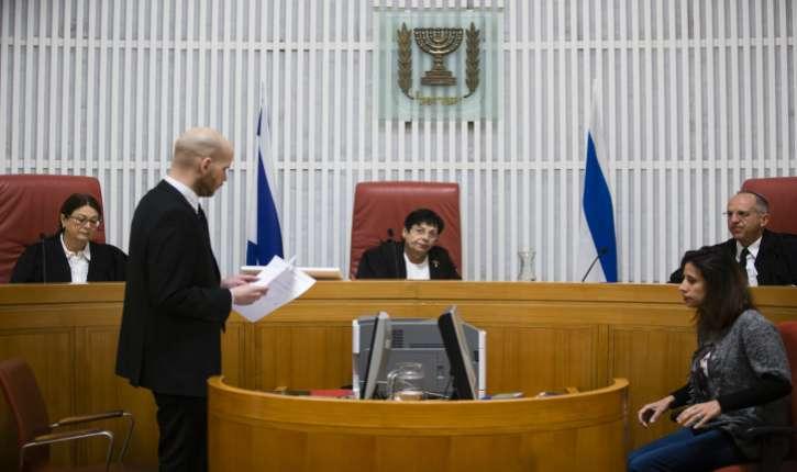 La Cour suprême israélienne rejette la requête en récusation de Netanyahu