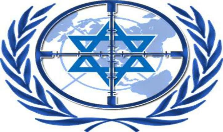 L'ONU est devenue la «prostituée» des terroristes du Hamas. Ses vœux pour 2017? «collecter» 547 millions de dollars pour les palestiniens