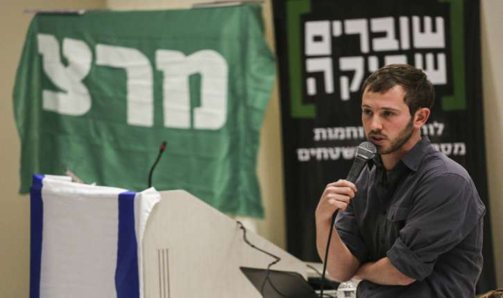 Shovrim Shetika (Breaking the Silence), le gauchiste israélien, qui soutien le terrorisme palestinien