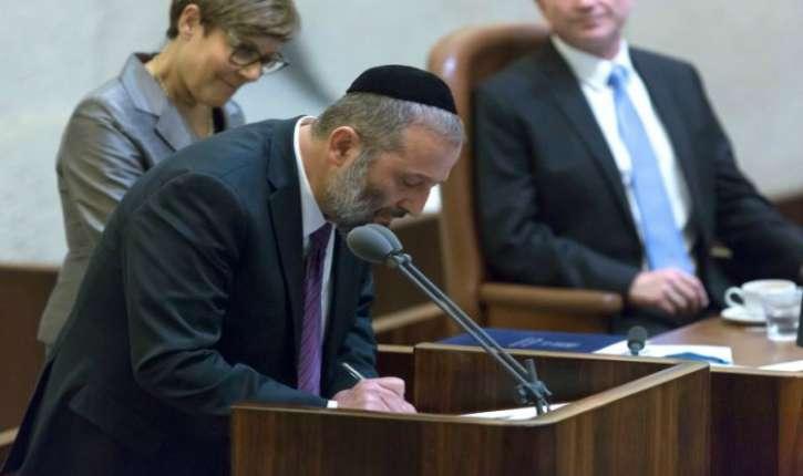Israël: Tolérance zéro. Le statut de résident permanent de la famille du terroriste musulman de Jérusalem révoqué