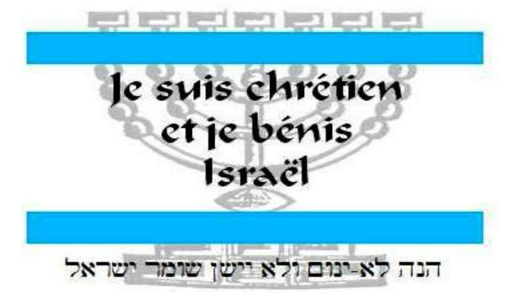 Par le révérend Dr. Petra Heldt:  Appel à tous les Chrétiens pour qu'ils Défendent ce qui est leur Berceau et la Patrie du Peuple Juif