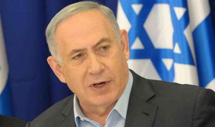 Netanyahu espère que «Trump mettra fin aux intentions iraniennes d'exterminer les Juifs»
