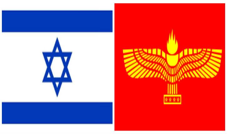 Israël : les Chrétiens redeviennent des Araméens, et non des « Arabes »
