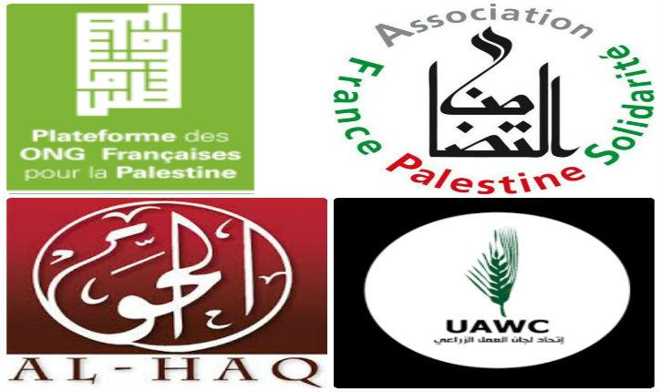 France : le gouvernement finance des ONG qui prônent le boycott contre Israël et ayant des liens présumés avec des groupes terroristes