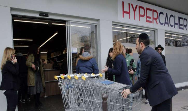 L'Hyper Cacher, deux ans après : «Je crois qu'on n'oubliera jamais ce qu'il s'est passé. Quand on franchit ces portes, on se rappelle que ce vendredi-là, ça aurait pu être nous»