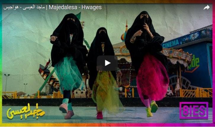 «Que Allah nous débarrasse des hommes» : la chanson féministe qui secoue l'Arabie saoudite (vidéo)