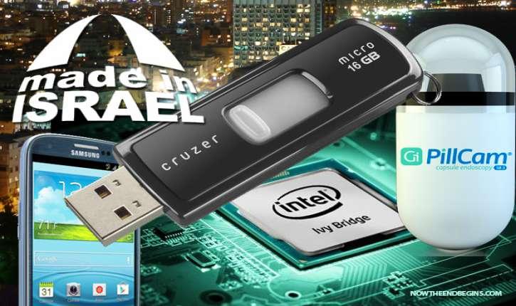 International : Israël en deuxième position sur la liste des pays les plus innovants