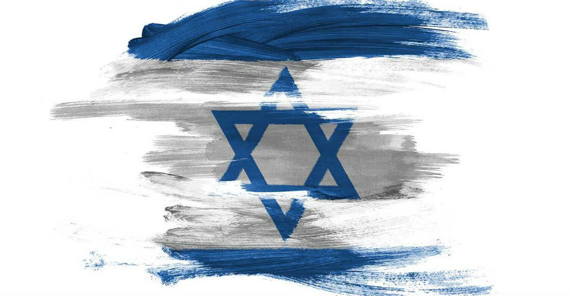 A l'heure où 70 nations se réunissent pour décider du sort d'Israël, Juifs de France, d'Israël et d'ailleurs… Les chrétiens vous aiment !