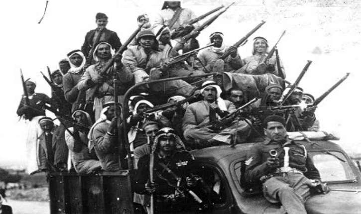 Selon un document déclassifié de la CIA, le Royaume-Uni a armé et encouragé les arabes contre Israël en 1948