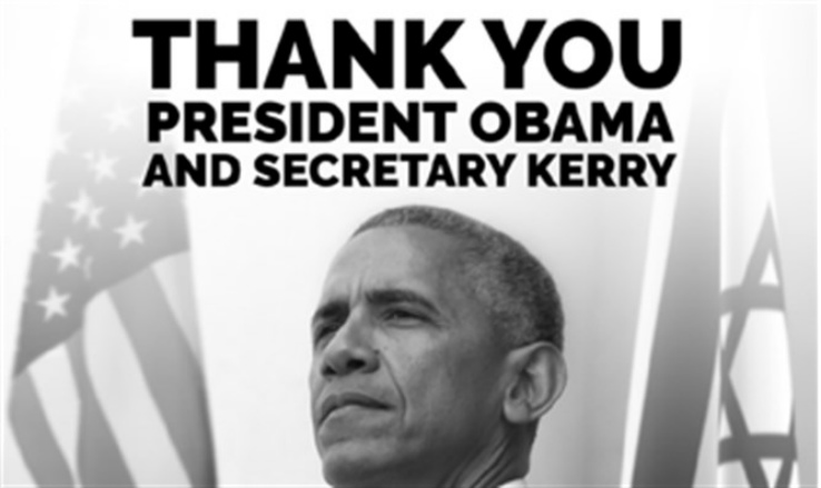 Jstreet remercie Obama et Kerry !