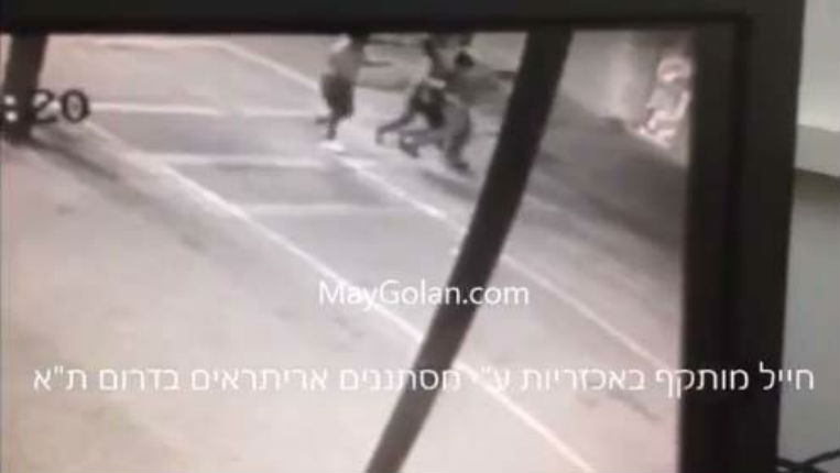 [Vidéo] Un soldat de Tsahal brutalement attaqué par des migrants illégaux à Tel Aviv