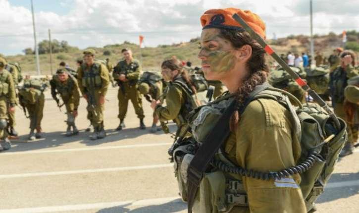 Tsahal annonce la création d'un nouveau bataillon de combattants mixtes