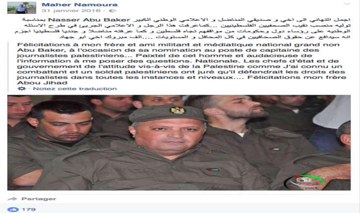 L'AFP suspend un de ses « journactiviste » palestinien du Fatah, appelant a éradiquer Israël,  pour… une semaine