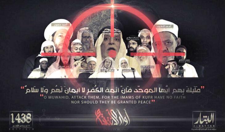 L'Etat islamique appelle à tuer de grands Mufti et des cheikhscomme Youssouf Al-Qaradawi, « Combattez les chefs de la mécréance »