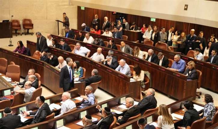 Israël. Judée-Samarie : La loi de régularisation adoptée à la Knesset