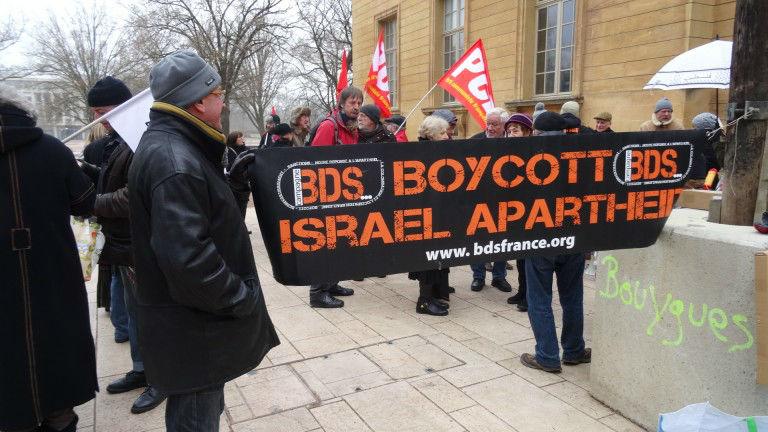 Metz : Manifestation contre le mouvement antisémite BDS