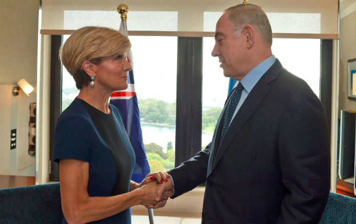 Netanyahu refuse la proposition australienne de forces internationales à Gaza