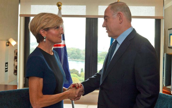 Netanyahu refuse la proposition australienne de forces internationales à Gaza
