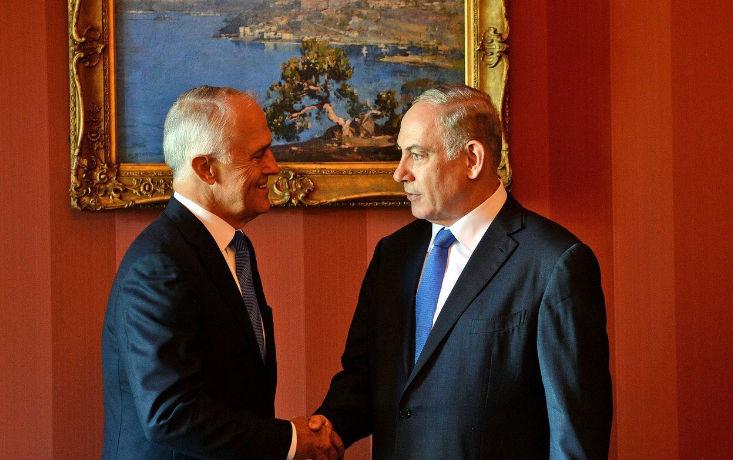 Visite de Netanyahu en Australie : «Israël ne renoncera jamais au contrôle de la sécurité de l'ensemble de la Judée Samarie»