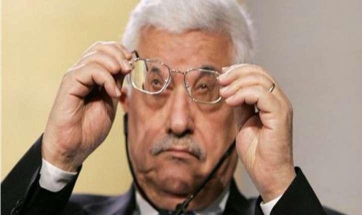 L'Autorité Palestinienne déçue de la Maison-Blanche. Les rôles sont désormais inversés depuis le départ de Barack Hussein Obama!