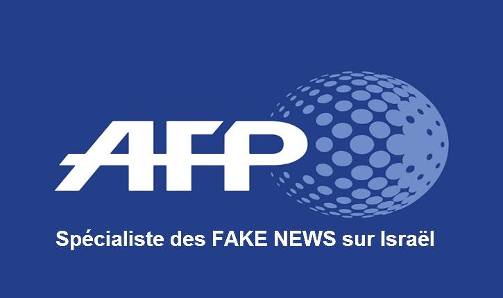Riposte de Tsahal à Gaza : Les mensonges de l'agence de propagande AFP et les inepties de BFMTV