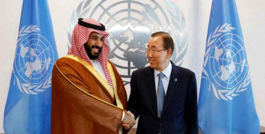 Top 10 des pires moments de l'ONU de 2016 : L'Iran au conseil de l'ONU-Femmes, l'Arabie saoudite et la Chine aux droits de l'homme, Ban Ki-moon couvre l'Arabie saoudite qui tue des enfants…