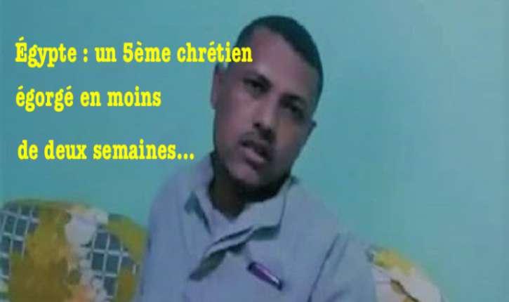 Égypte : encore un chrétien égorgé. C'est le cinquième en treize jours !
