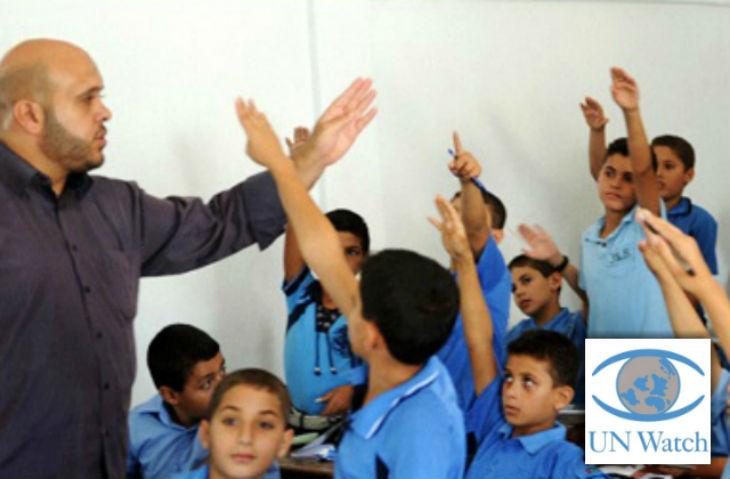 Nouveau rapport accablant : Un organisme de l'ONU enseigne le terrorisme islamiste et l'antisémitisme