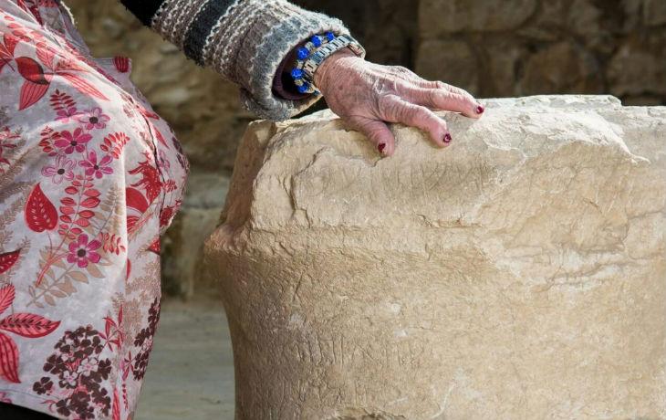 «Palestine» terre volée par les Juifs ? Des inscriptions en hébreu datant de 100 ans après Jésus Christ découvertes en Galilée