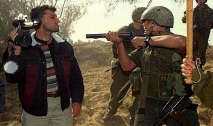 Israël : Nouveau mensonge à la Pallywood de B'Tselem