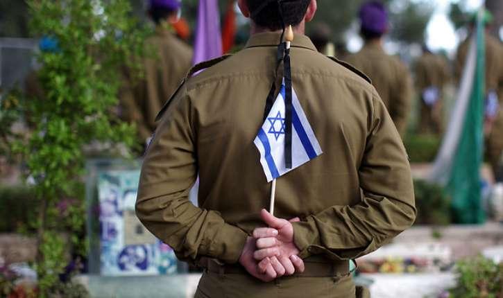 Mont Herzl : commémoration pour les soldats sans sépulture