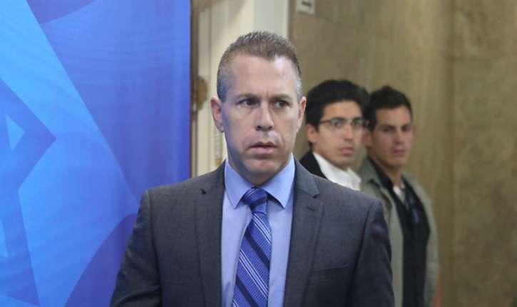 Israël : Le ministre de la Sécurité intérieure Guilad Erdan dénonce la partialité et les mensonges des médias internationaux
