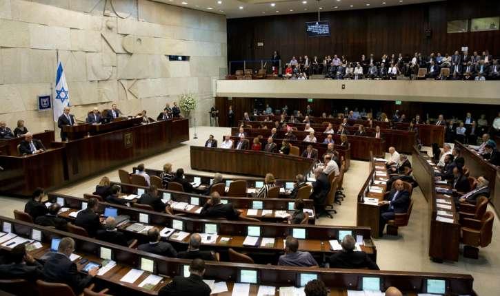 Israël: L'Union européenne a tenté d'influencer des députés israéliens à voter contre la loi sur l'Etat-nation