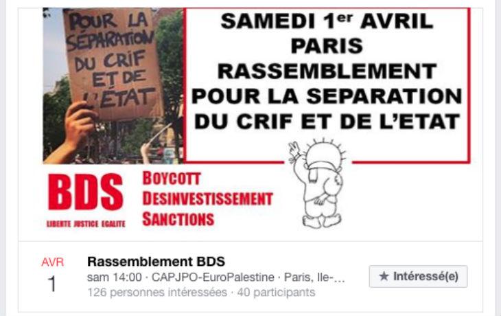 Attention : changement du lieu de la manifestation. Europe Israël appelle à manifester contre le rassemblement antisémite de CAPJPO « Séparation du CRIF et de l'Etat » le 1er avril 2017 à Châtelet